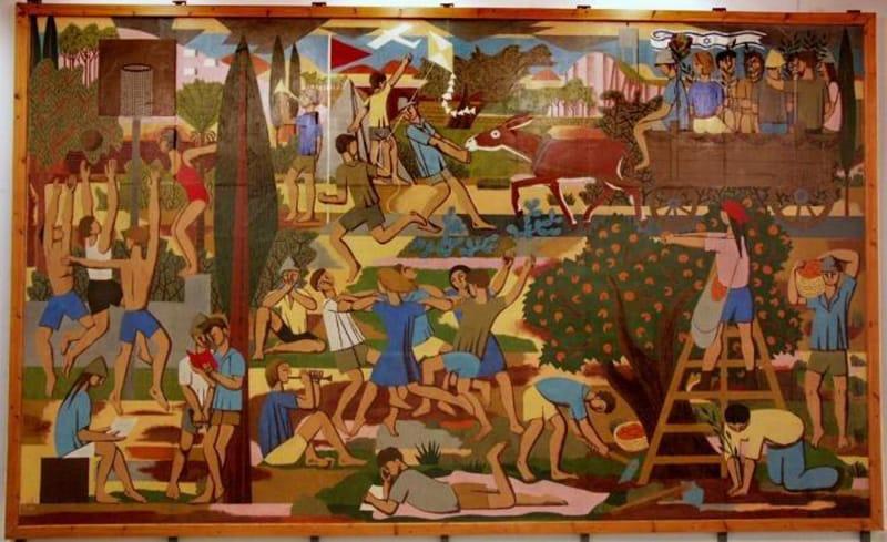 """יוחנן בן-סימון, """"נוער בקיבוץ"""", 1954. חדר האוכל של קיבוץ גן-שמואל"""