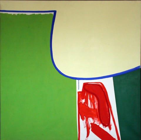 אלימה - ציור מ-1969