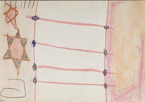 """רפי לביא, ללא כותרת, 1967, 24.8X17.4 ס""""מ, אוסף בנו כלב, תל אביב"""