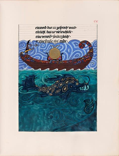 קרל גוסטב יונג - מתוך הספר האדום