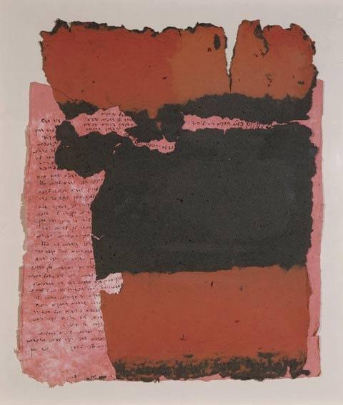"""עופרה צימבליסטה ויונה וולך, """"כל המקום"""", 1984, עיפרון וטכניקה מעורבת על נייר, 47X57 ס""""מ, אוסף בנו כלב"""