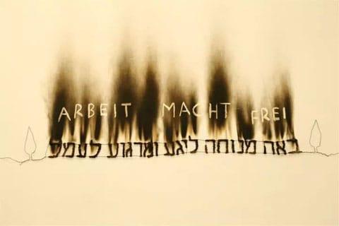 ישראל רבינוביץ׳ - מתוך התערוכה