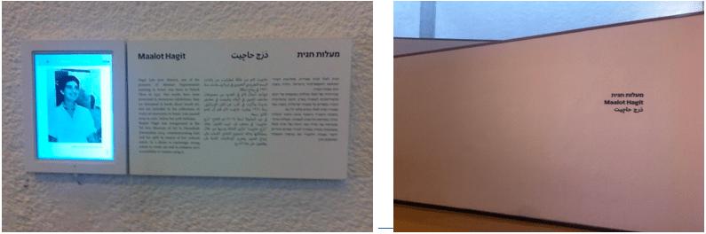 מעלות חגית, מוזיאון ת״א לאמנות