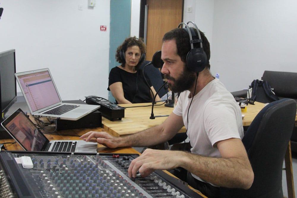 רדיו חאלאס. צילום: יח״צ