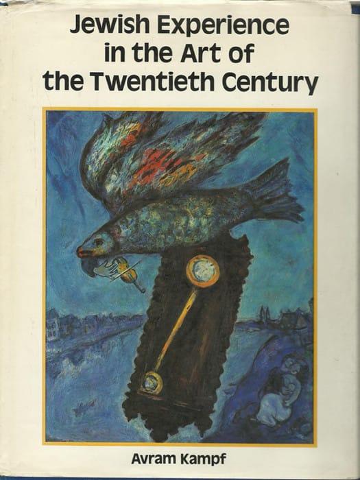 כריכת ספרו של קאמפף ״החוויה היהודית באמנות המאה ה-20״