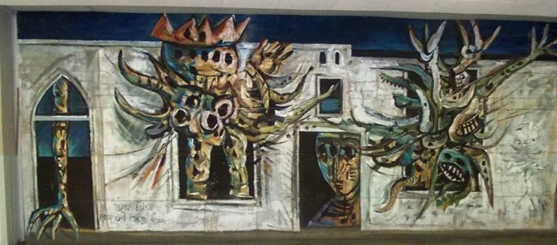 יוסל ברגנר, מחזור של שואה ותחייה. פרט מציור קיר שנעשה באוניברסיטת חיפה בהזמנת אברהם קאמפף